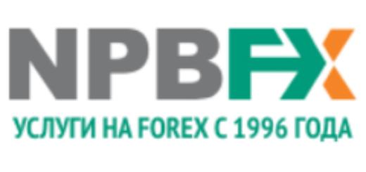 Форекс-брокер NPBFX