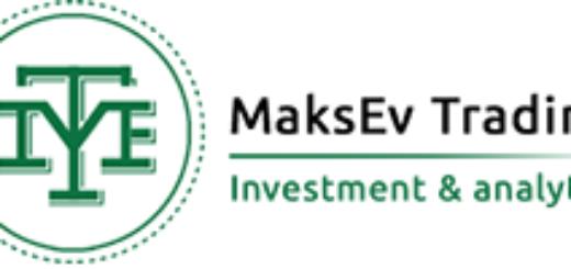 Специфика деятельности MaksEv Trading
