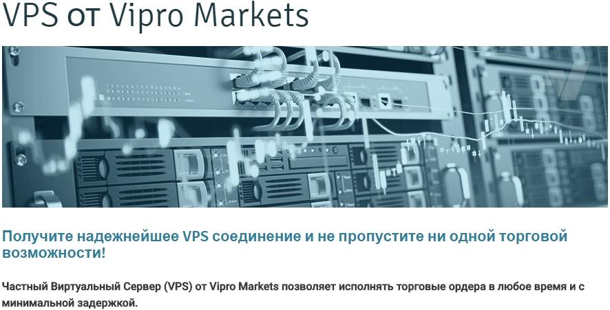 Анализ компании Vipro Markets