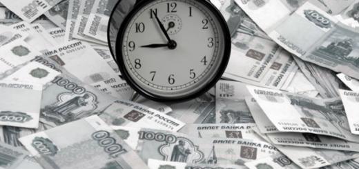 Как можно получить быстрые деньги