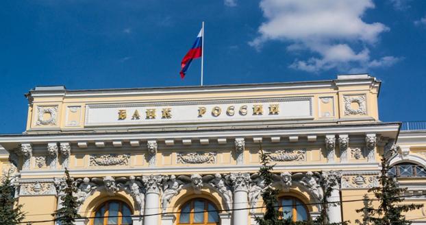 Маркетплейс ЦБ РФ – финансовый супермаркет для простых граждан