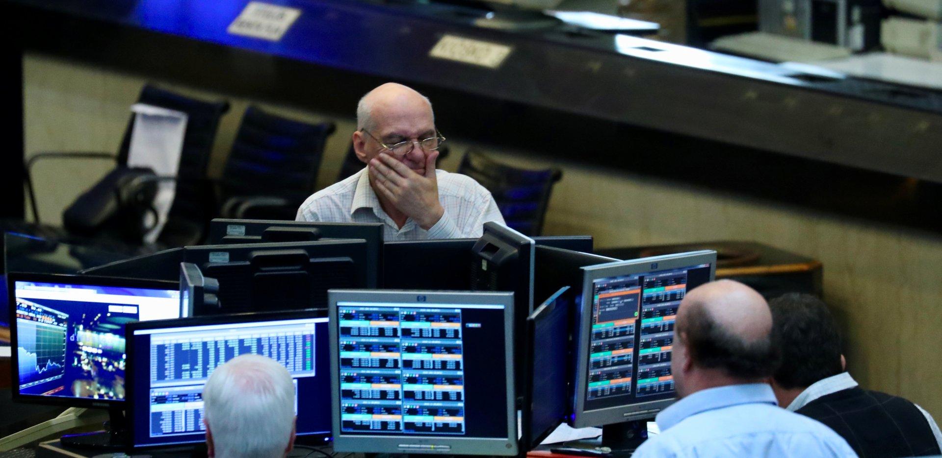 Рынок срочных финансовых инструментов