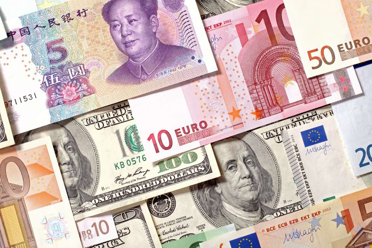 амые непопулярные валюты