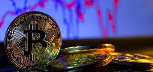 институциональные инвесторы начнут скупать биткоин