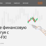 Чем занимается брокер GlobalTrades-FX: торговлей или мошенничеством?