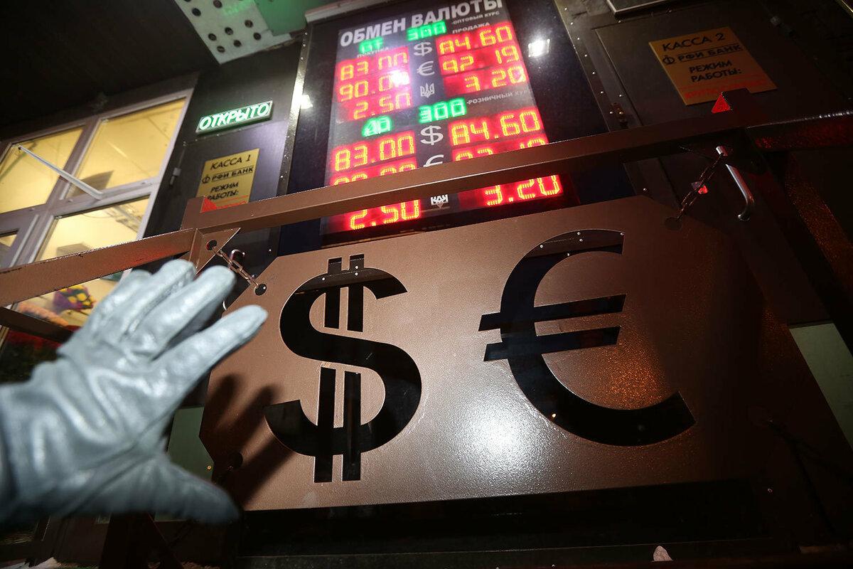 Как осуществляются торги через банковский Форекс?